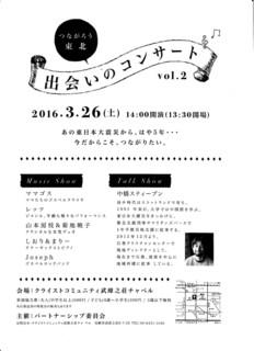 20160326クライストコミュニティチャーチ 001.jpg
