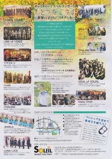 2017裏面 001.jpg